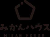 みかんハウス