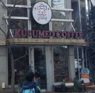 クルミドコーヒー2